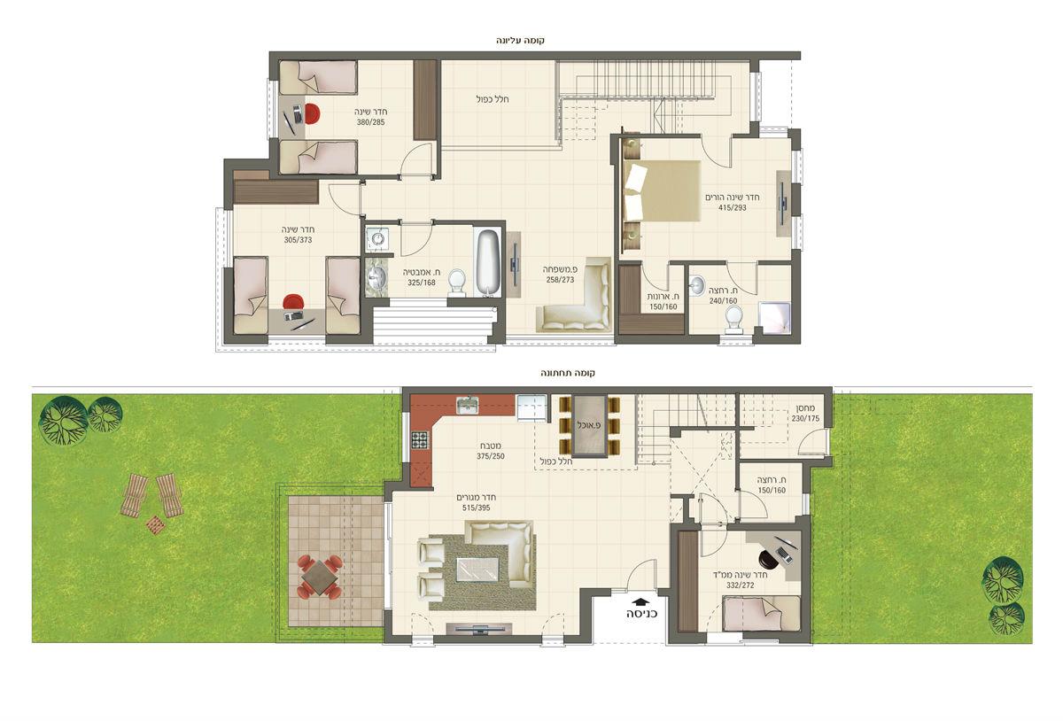 The apartment plan